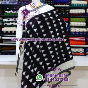 Pochampally double ikat cotton dupatta black with white border