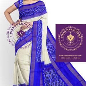 pochampally sarees online