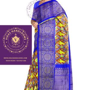 pochampally with kanchi border saree