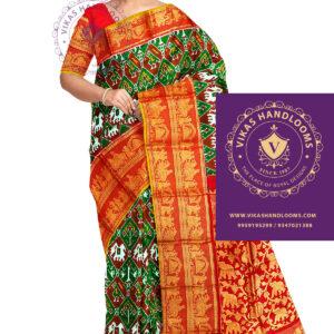 pochampally kanchi pattu saree