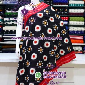 Pochampally designer double ikat cotton dupatta