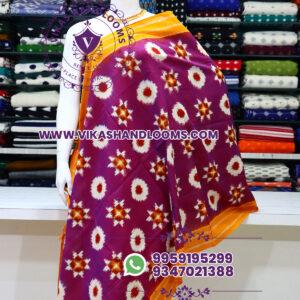 Pochampally designer double ikat cotton dupatta yellow border