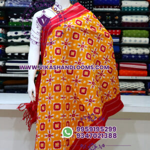 Pochampally designer double ikat cotton dupatta yellow