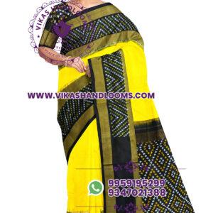 Pochampally designer ikat saree light yellow