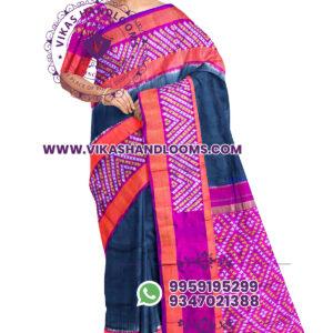 Pochampally designer ikat saree