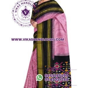 Pochampally ikat small checks saree black border