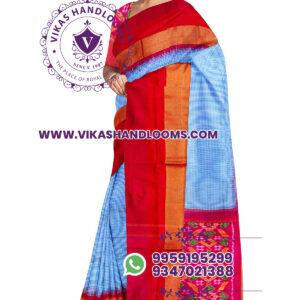 Pochampally ikat small checks saree blue