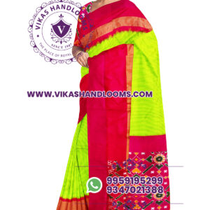 Pochampally ikat small checks saree