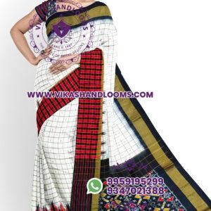 Pochampally ikat dot checks saree