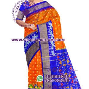 Pochampally ikat buta checks saree orange