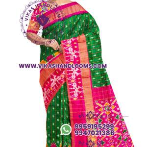 Pochampally ikat checks buta saree