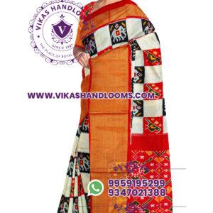 Pochampally double ikat box design black saree