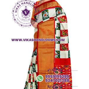 Pochampally double ikat box design saree