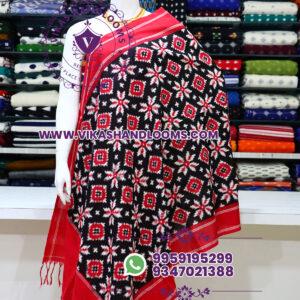 Pochampally designer double ikat cotton dupatta red