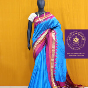 Ikat light weight sarees
