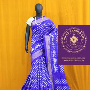 Blue ikat tissue border pattu saree