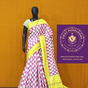 Ikat red colour tissue border pattu sarees