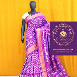 Pochampally Ikat tissue border pattu sarees