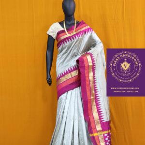 Pochampally ikat light weight sarees