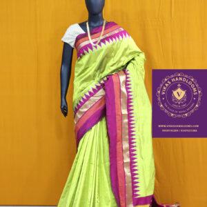 pochampally light weight saree