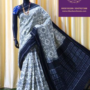 ikat allover design saree
