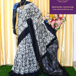 Ikkat latest full design saree