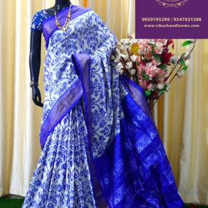 Latest ikat full design saree