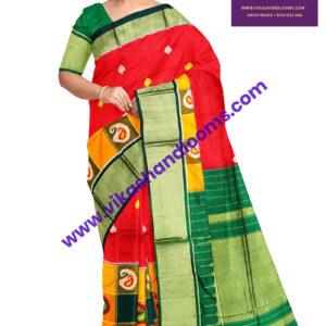 latest pochampally ikat saree
