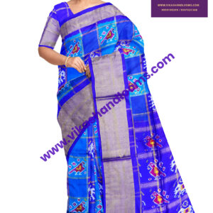 pochampally ikat box design saree